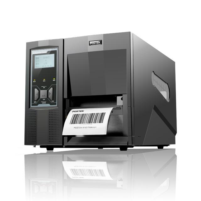 工业级RFID条码打印机