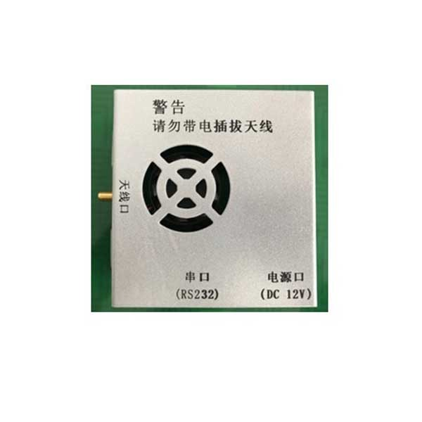 单通道RFID固定式读写器