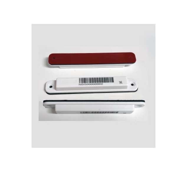 超高频RFID资产标签