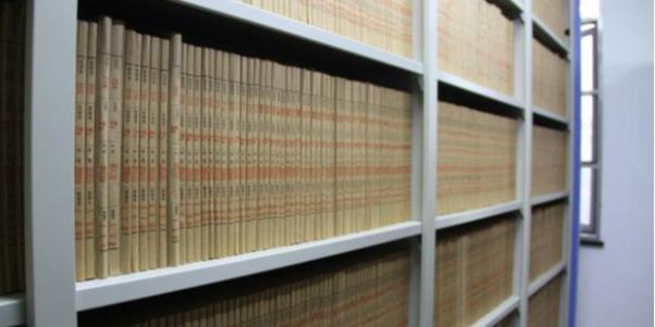 RFID 档案管理