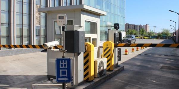 RFID车辆管理