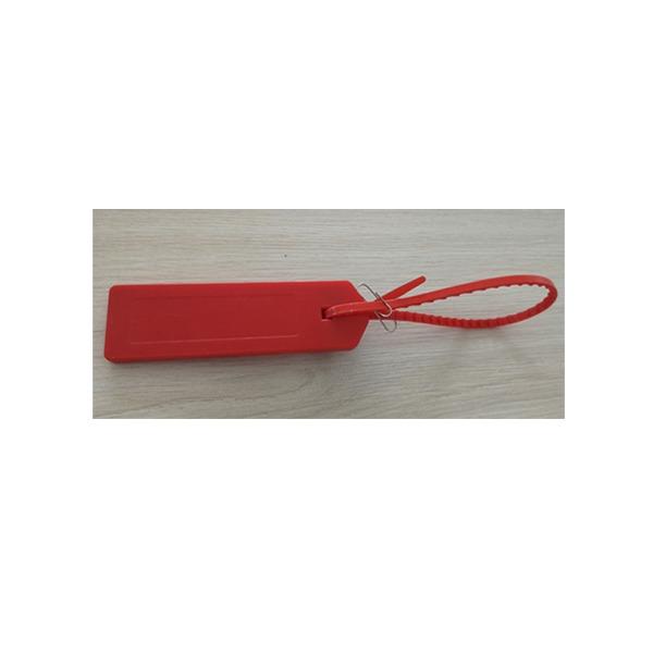 RFID防拆铅封标签