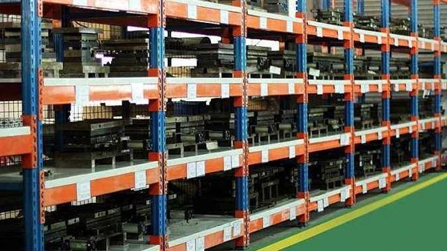 基于RFID技术在模具资产管理系统中的解决方案