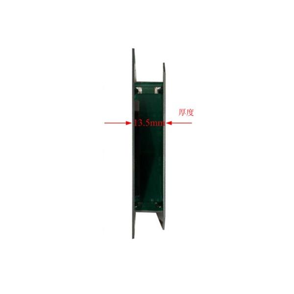RFID四臂螺旋天线