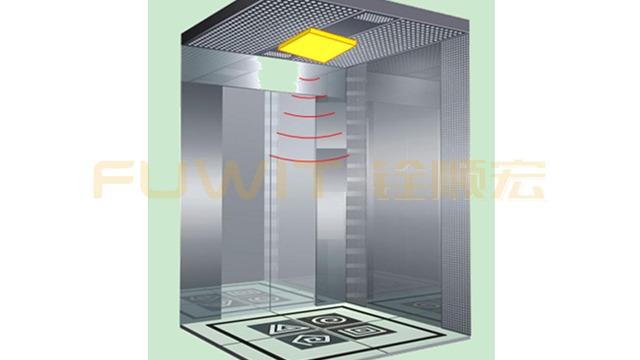 超高频RFID智慧酒店管理系统解决方案