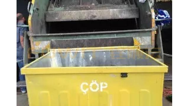 土耳其城市RFID生活垃圾定位管理系统