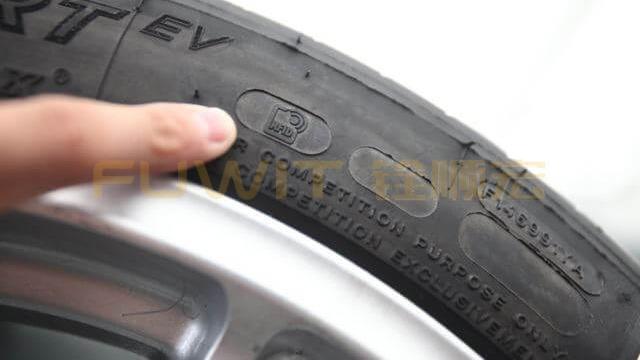 基于轮胎企业RFID生产线管理(MES系统)