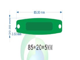 超高频(UHF) RFID防撞水泥特种标签