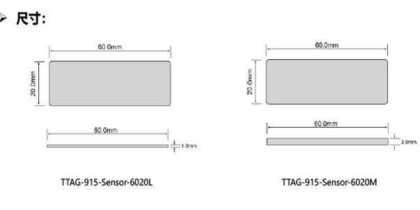 led灯抗金属rfid标签尺寸