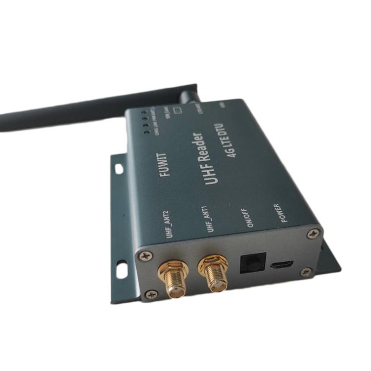 无人机超高频RFID读写器