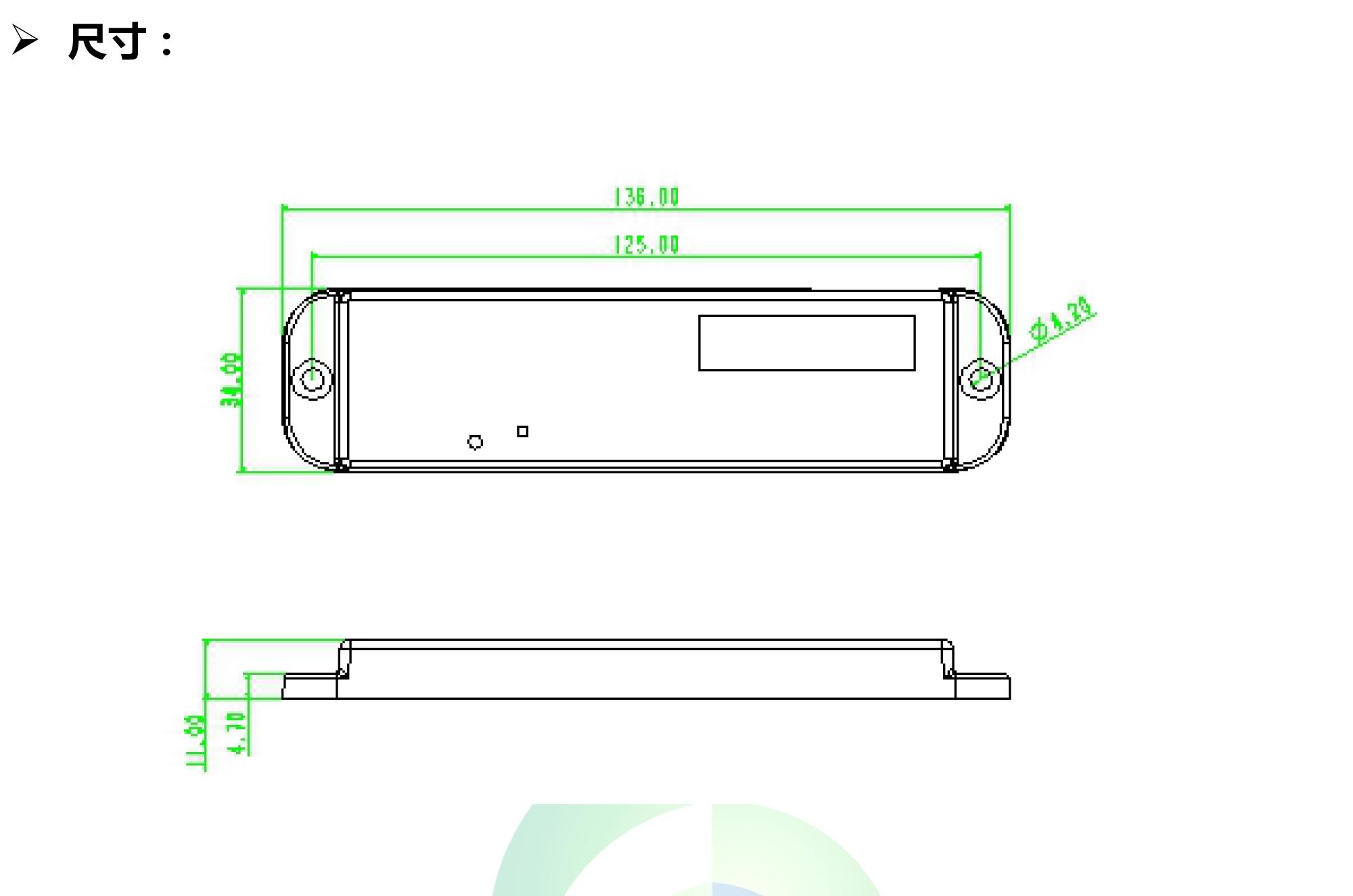 rfid声光标签尺寸