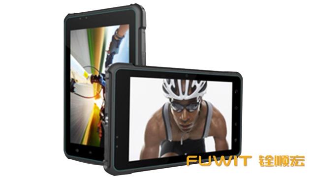 RFID平板,RFID车载平板,超高频RFID平板