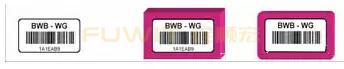 柏林水厂RFID资产跟踪管理系统RFID电子标签应用