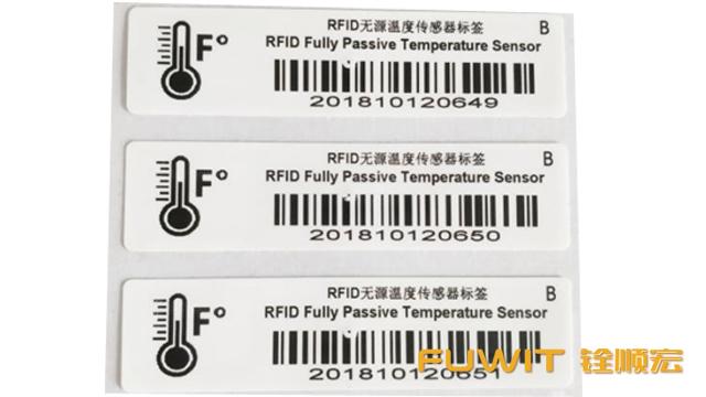 铨顺宏超高频(UHF)RFID无源温度传感器标签