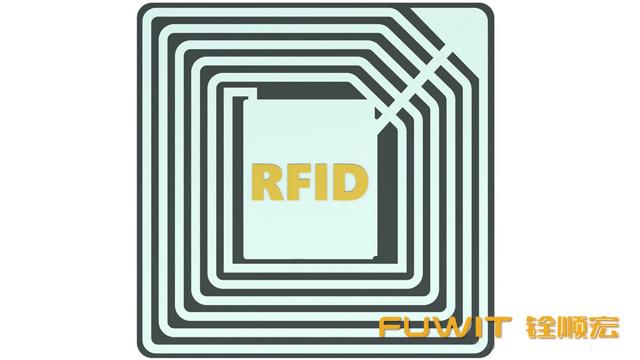 无线电频率识别(RFID)技术