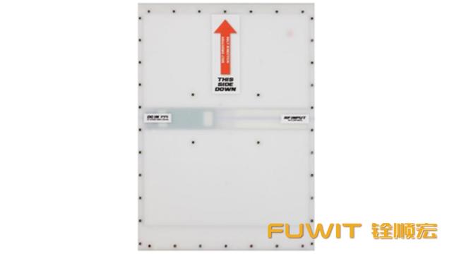 RFID平板天线,,RFID杠杆无线电频率识别技术解决方案