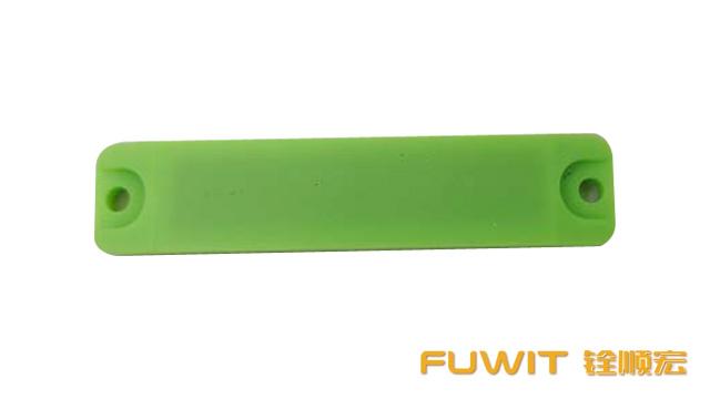 汽车专用RFID抗金属标签 TAG-915M2901