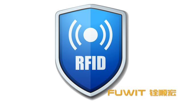 RFID行业的物联网策略之如何平衡效率与隐私?
