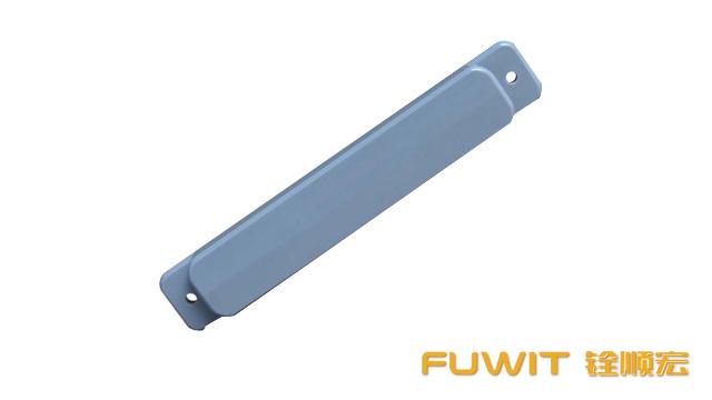 抗金属 RFID 标签