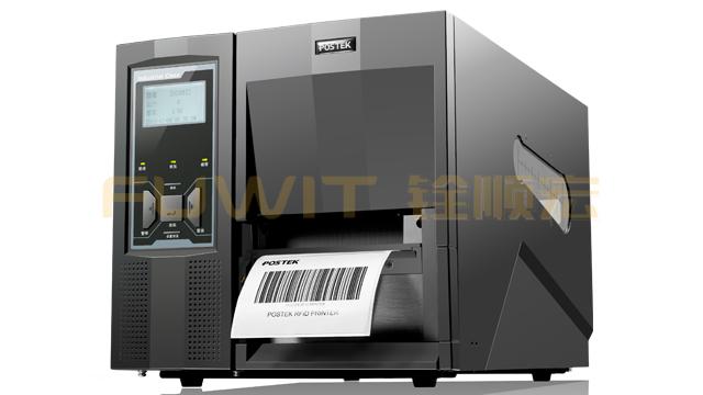 FID打印机,超高频RFID工业打印机,RFID条码打印