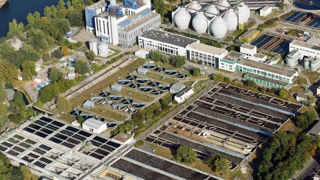 柏林水厂超高频RFID资产跟踪管理系统应用
