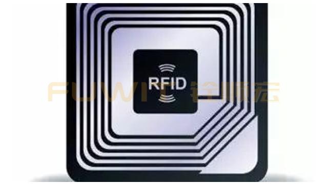 RFID射频识别技术,RFID电子标签,RFID标签防伪