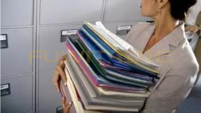 RFID文件跟踪管理系统,RFID档案管理,RFID文件跟踪