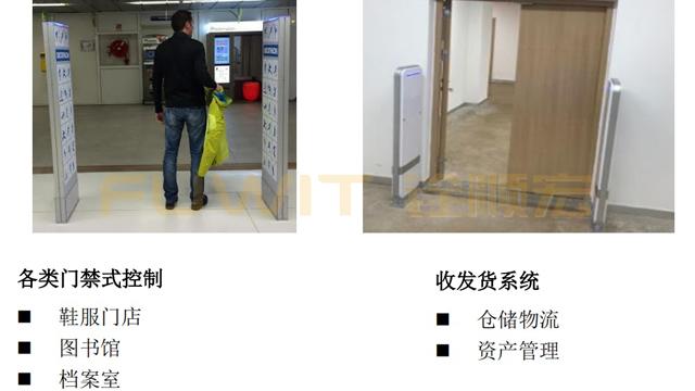 RFID通道门禁,RFID仓储物流,RFID收发货系统