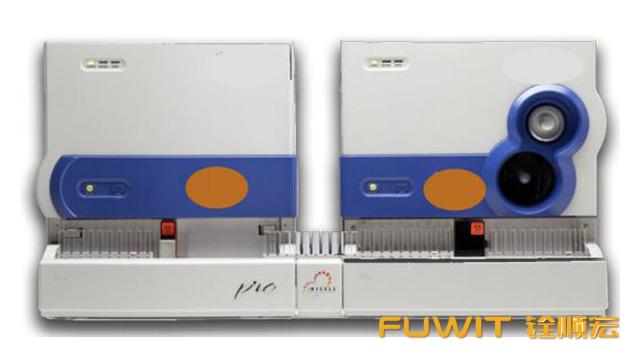 应用于RFID医疗试剂防伪管理系统解决方案