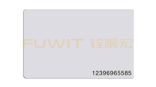 PVC标签