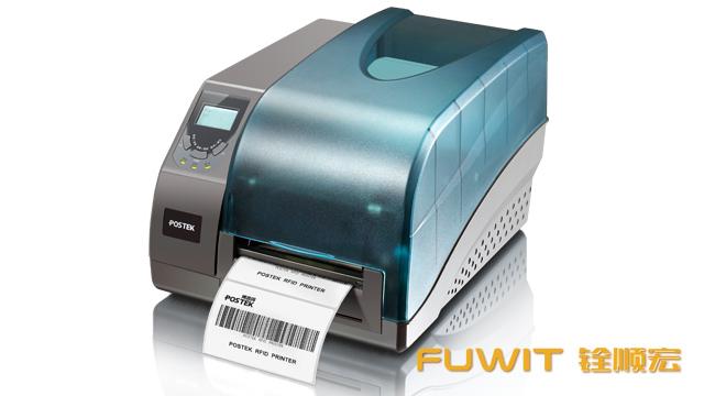 RFID打印机,超高频RFID打印机,RFID条码打印机