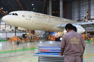 RFID飞机维修工具管理,RFID资产管理,RFID库房盘点