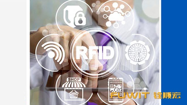 RFID库存